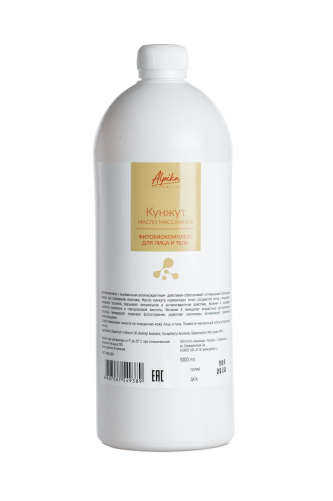 Альпика | Масло массажное фитобиокомплекс для лица и тела Кунжут, 1000мл